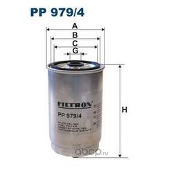Фильтр топливный Filtron (Filtron) PP9794