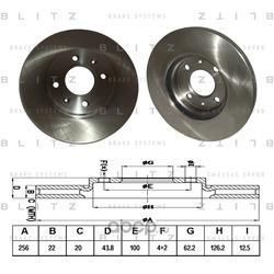 Диск тормозной (Blitz) BS0254