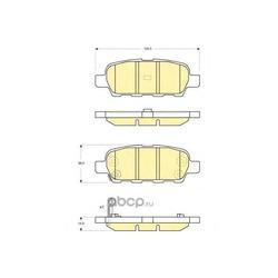 Колодки тормозные дисковые задние комплект (Kashiyama) D1244M