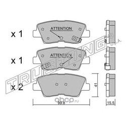 Комплект тормозных колодок, дисковый тормоз (Trusting) 9031