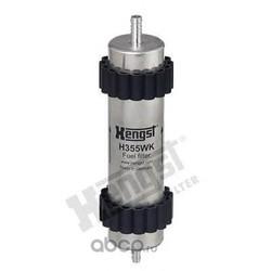 Топливный фильтр (Hengst) H355WK