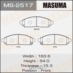 Колодки тормозные (Masuma) MS2517