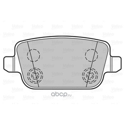 Комплект тормозных колодок, дисковый тормоз (Valeo) 301935