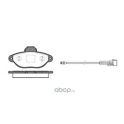 Комплект тормозных колодок, дисковый тормоз (Remsa) 041401