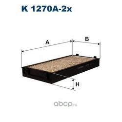 Фильтр салонный Filtron (Filtron) K1270A2X