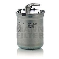 Топливный фильтр (MANN-FILTER) WK8029