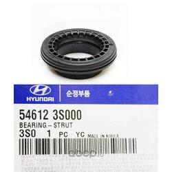 Подшипник опорный переднего амортизатора (Hyundai-KIA) 546123S000