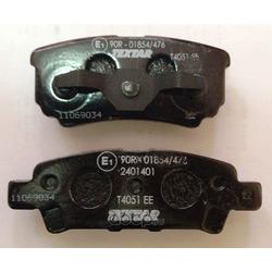 Колодки тормозные дисковые TEXTAR (Textar) 2401401