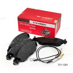 Тормозные колодки дисковые передние (Ween) 1511281