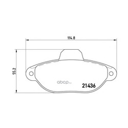 Комплект тормозных колодок, дисковый тормоз (Brembo) P23060