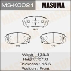 Колодки тормозные (Masuma) MSK0021