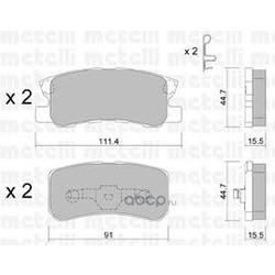 Комплект тормозных колодок, дисковый тормоз (Metelli) 2204000