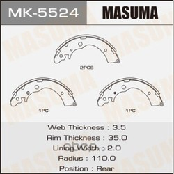 Колодки тормозные (Masuma) MK5524