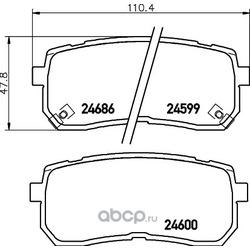 Комплект тормозных колодок, дисковый тормоз (Hella) 8DB355028641