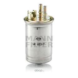Топливный фильтр (MANN-FILTER) WK8537