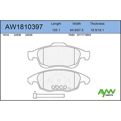 Колодки тормозные передние (AYWIparts) AW1810397