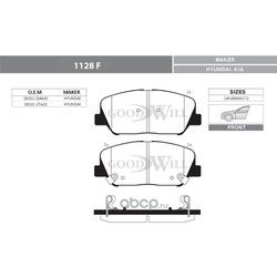 Колодки тормозные дисковые передние, комплект (Goodwill) 1128F