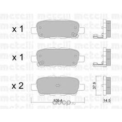 Комплект тормозных колодок, дисковый тормоз (Metelli) 2206120