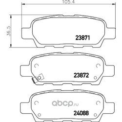 Комплект тормозных колодок, дисковый тормоз (Hella) 8DB355010241