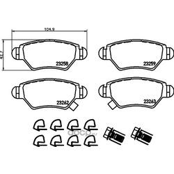 Комплект тормозных колодок, дисковый тормоз (Hella) 8DB355019271