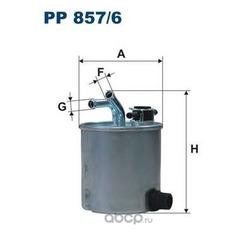 Фильтр топливный Filtron (Filtron) PP8576