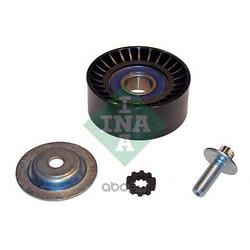 Ролик ремня приводного (Ina) 532061710