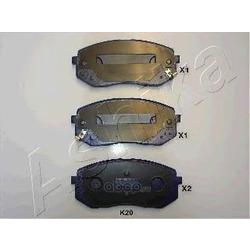 Комплект тормозных колодок, дисковый тормоз (Ashika) 500KK20
