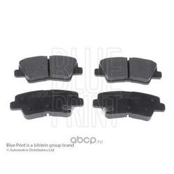 Комплект тормозных колодок, дисковый тормоз (Blue Print) ADG042154