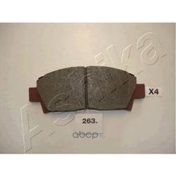 Комплект тормозных колодок, дисковый тормоз (Ashika) 5002263