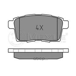 Комплект тормозных колодок, дисковый тормоз (Meyle) 0252454517