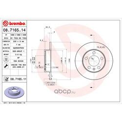 Диск (Brembo) 08716511