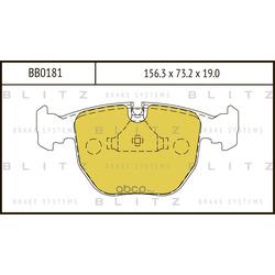 Колодки тормозные дисковые (Blitz) BB0181