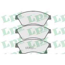 Комплект тормозных колодок, дисковый тормоз (Lpr) 05P1581