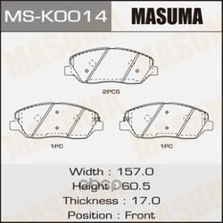 Колодки тормозные (Masuma) MSK0014