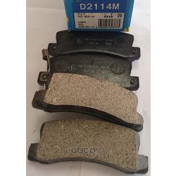Колодки тормозные дисковые c датчиком изноза, комплект (Kashiyama) D2114M