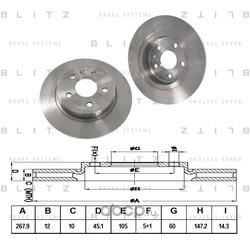 Диск тормозной (Blitz) BS0312