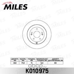 Диск тормозной HYUNDAI SANTA FE/KIA SORENTO 09- задний D=302мм. (Miles) K010975