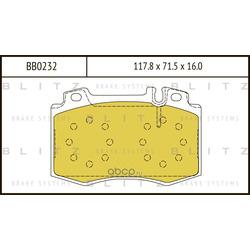 Колодки тормозные дисковые (Blitz) BB0232