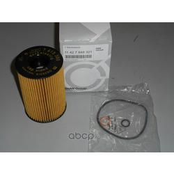 К-т сменного элемента масляного фильтра (BMW) 11427848321