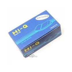 Колодки тормозные задние (Sangsin brake) SP1098