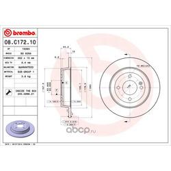 Тормозной диск (Brembo) 08C17210