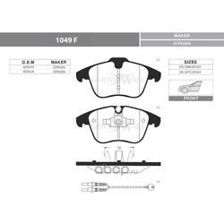 Колодки тормозные дисковые передние, комплект (Goodwill) 1049F