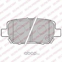 Комплект тормозных колодок, дисковый тормоз (Delphi) LP2160