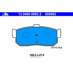 Комплект тормозных колодок, дисковый тормоз (Ate) 13046059832