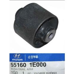 ВТУЛКА РЫЧАГА (Hyundai-KIA) 551601E000