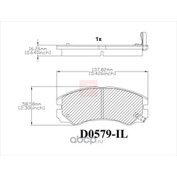 Дисковые тормозные колодки (Friction Master) MX579