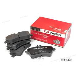 Тормозные колодки дисковые передние (Ween) 1511295