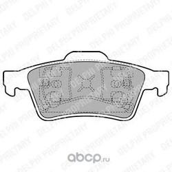 Колодки тормозные дисковые, комплект (Delphi) LP1701