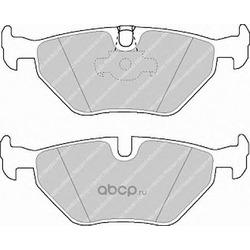 Комплект тормозных колодок, дисковый тормоз (Ferodo) FDB1075