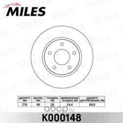Диск тормозной MITSUBISHI LANCER 08-/DODGE CALIBER 06- передний вент.D=276мм. (Miles) K000148